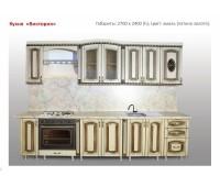 Кухня Виктория Эмаль